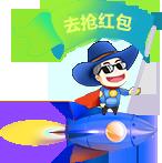 荆州网站制作
